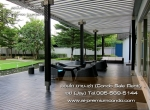 Amanta Lumpini - Rama4 Road