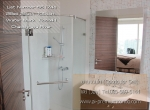Sell Condo Water Mark - Chaophraya River