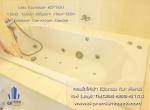 Rent Condo - Rent Apartment - Master Centrium - Asoke - BTS Asoke - MRT Sukhumvit