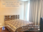 condo5k132-menam-residences-1203-f12-1bed-1bath-52sqm-04