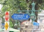 Rent FUSE Condo Sathorn Taksin - BTS Wongweinyai- by Prueksa