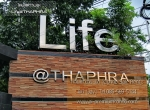 Life @ Thaphra by AP
