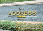 The Address Chidlom - by AP - BTS CHITLOM